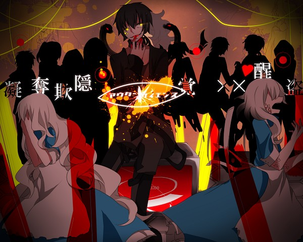 Tags: Anime, Pixiv Id 2255331, Kagerou Project, Dark Konoha, Kokonose