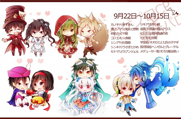 "Tags: Anime, Pixiv Id 4624982, Kagerou Project, Seto Kousuke, Kozakura Marry, Kido Tsubomi, Kisaragi Shintaro, Enomoto Takane, Kano Shuuya, Tateyama Ayano, Kokonose ""Konoha"" Haruka, Red Riding Hood (Cosplay), Prince (Snow White and the Seven Dwarfs) (Cosplay)"