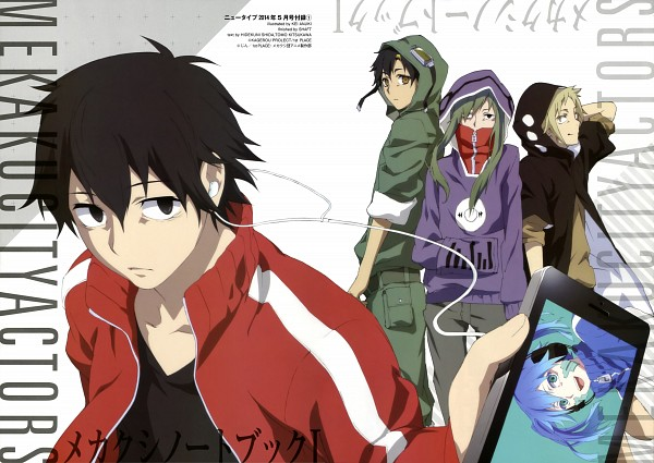 Kagerou Project (The Story Of The Children That Rise Against)