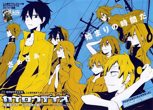 Tags: Anime, Satou Mahiro, Kagerou Project, Kisaragi Momo, Enomoto Takane, Seto Kousuke, Kozakura Marry, Kisaragi Shintaro, Kido Tsubomi, Kano Shuuya, Amamiya Hibiya, Kokonose