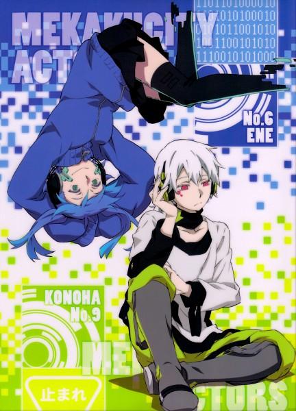 Tags: Anime, Shaft (Studio), Kagerou Project, Enomoto Takane, Kokonose