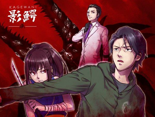 Tags: Anime, Pixiv Id 2650832, Kagewani, Banba Sousuke, Yaguru Nagi, Shadow Crocodile, Kimura Masaki, Fanart, Fanart From Pixiv, Pixiv