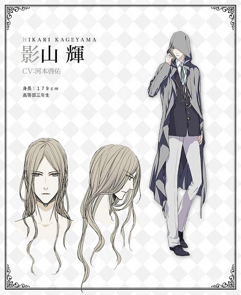 Tags: Anime, Kosumi Fujiko, Silver Link, Butlers: Chitose Momotose Monogatari, Kageyama Hikari, Character Sheet, Official Art
