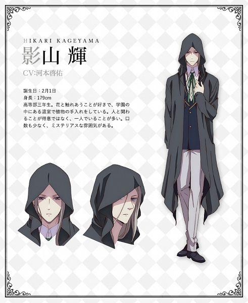 Kageyama Hikari - Butlers: Chitose Momotose Monogatari