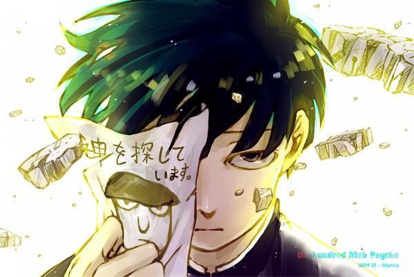 Tags: Anime, Pixiv Id 2747420, Mob Psycho 100, Kageyama Shigeo, Destruction, Pixiv, Fanart, Fanart From Pixiv, PNG Conversion