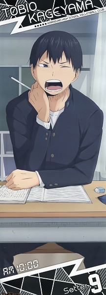 Tags: Anime, Furudate Haruichi, Haikyuu!!, Kageyama Tobio, Yawn, Eraser, Official Art, Karasuno High