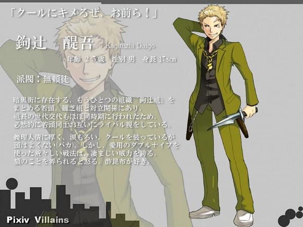 Tags: Anime, Pixiv Id 203656, Kagituzhi Daigo, Chain Necklace, Pixiv Villains, Pixiv, Character Sheet