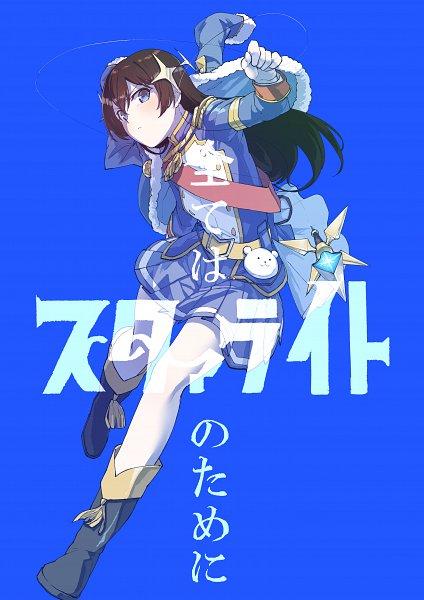 Tags: Anime, Pixiv Id 5255185, Shoujo☆Kageki Revue Starlight, Kagura Hikari, Fanart