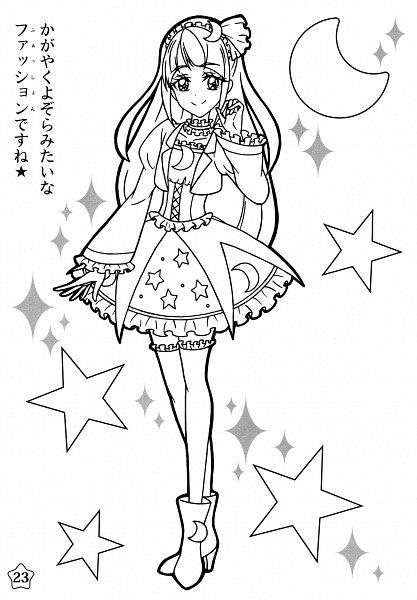 Tags: Anime, Star☆Twinkle Precure, Kaguya Madoka, Coloring Page, Line Art, Official Art
