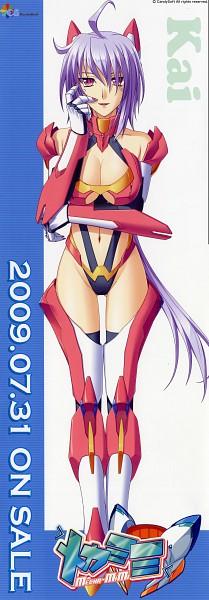 Tags: Anime, Mecha-Mimi (VN), Kai (mecha-mimi), Mecha Musume, Official Art