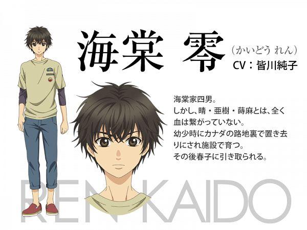 Kaidou Ren - Super Lovers