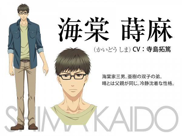 Kaidou Shima - Super Lovers