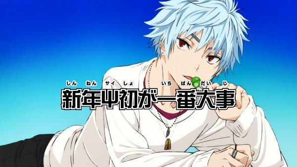 Tags: Anime, Saiki Kusuo no Sainan, Kaidou Shun, Wallpaper, Eyecatcher, Screenshot