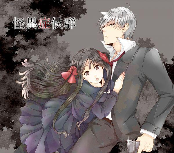 Tags: Anime, Oetto, Kaii Shoukougun, Himuro Hitoshi, Himeno Mikoto, Pixiv, Fanart, Fanart From Pixiv, Paranormal Syndrome
