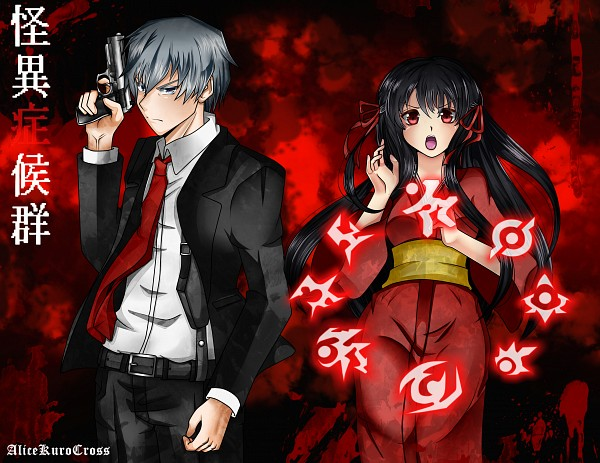 Tags: Anime, AliceKuroCross, Kaii Shoukougun, Himeno Mikoto, Himuro Hitoshi, Self Made, Paranormal Syndrome