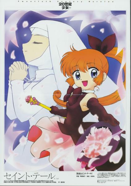 Tags: Anime, Kaitou Saint Tail, Megami #41 2003-10, Mimori Seira, Haneoka Meimi, Saint Tail (Character), Magician (Entertainer), Artist Request, Official Art, Mysterious Thief Saint Tail