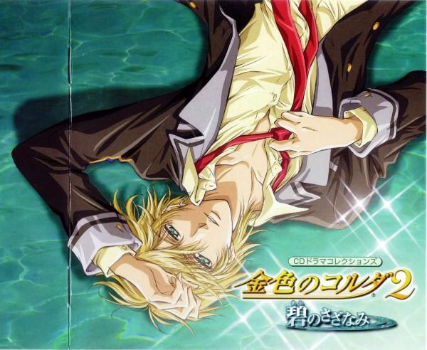 Tags: Anime, Kiniro no Corda, Kaji Aoi, CD (Source)