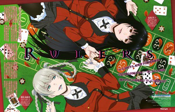 Tags: Anime, MAPPA, Kakegurui, Momobami Kirari, Jabami Yumeko, Gambling Chips, Scan, Newtype Magazine (Source), Official Art, Magazine (Source)