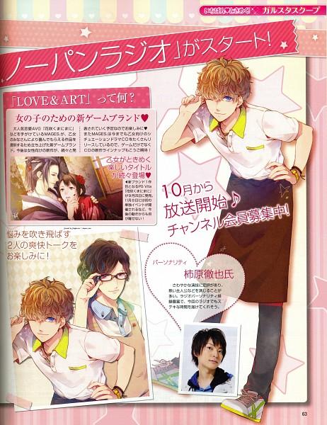 Kakihara Tetsuya (Character) - LOVE&ART