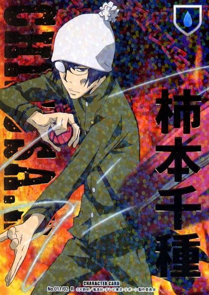 Tags: Anime, Katekyo Hitman REBORN!, Kakimoto Chikusa, Barcode
