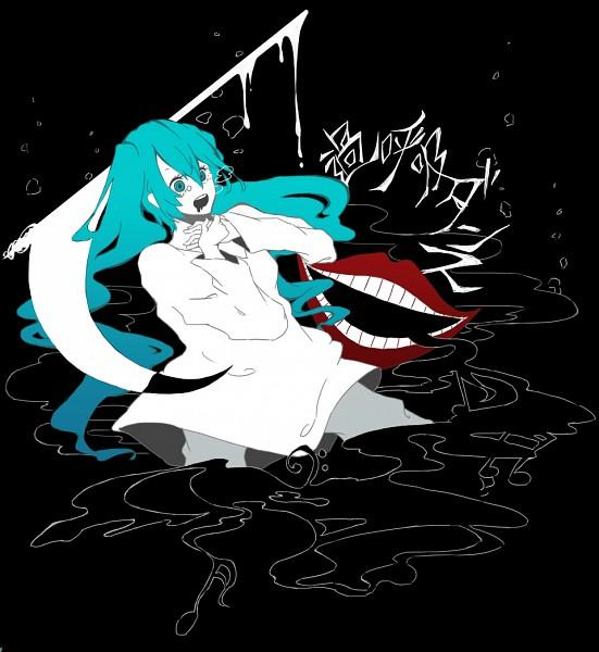 Tags: Anime, VOCALOID, Hatsune Miku, Kakokyuu Dance