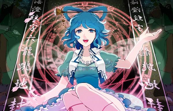 Tags: Anime, Sisutakh, Touhou, Kaku Seiga, Shawl, Pixiv, Fanart, Seiga Kaku
