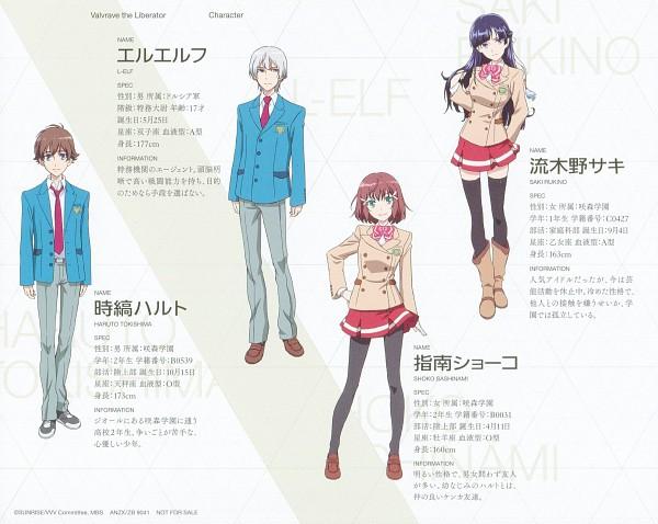 Tags: Anime, Kakumeiki Valvrave, Sashinami Shouko, Tokishima Haruto, Rukino Saki, L-Elf Karlstein, Official Character Information, Official Art, Valvrave The Liberator