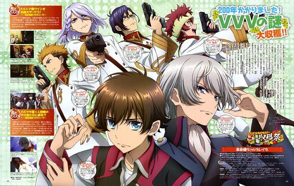 Tags: Anime, Iida Eriko, Kakumeiki Valvrave, A-Drei, L-Elf Karlstein, Q-Vier, X-Eins, Tokishima Haruto, H-Neun, Official Art, Scan, Valvrave The Liberator