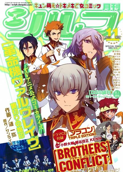 Tags: Anime, Sazanami Ichiya, Kakumeiki Valvrave, A-Drei, L-Elf Karlstein, Q-Vier, X-Eins, H-Neun, Scan, Magazine Cover, Official Art, Magazine (Source), Sylph (Magazine), Valvrave The Liberator