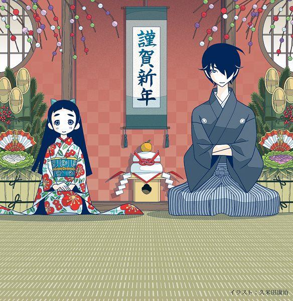 Tags: Anime, Kumeta Kouji, Ajiado, Kakushigoto, Gotou Hime, Gotou Kakushi, Kadomatsu, Round Window, Official Art, Happy 2020, Key Visual