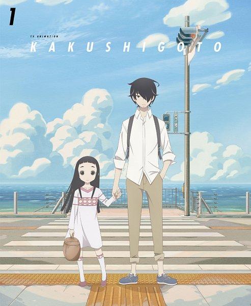 Tags: Anime, Yamamoto Shuuhei, Ajiado, Kakushigoto, Gotou Kakushi, Gotou Hime, Sign Board, Cross Roads, Official Art, DVD (Source)
