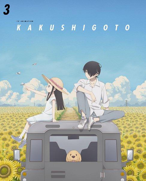Tags: Anime, Yamamoto Shuuhei, Ajiado, Kakushigoto, Gotou Kakushi, Gotou Hime, DVD (Source), Official Art