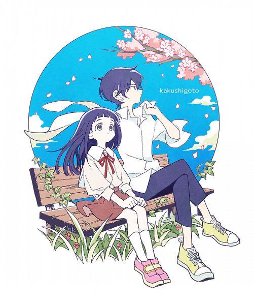 Tags: Anime, Togetsuhou, Kakushigoto, Gotou Hime, Gotou Kakushi, Fanart From Pixiv, Pixiv, Fanart