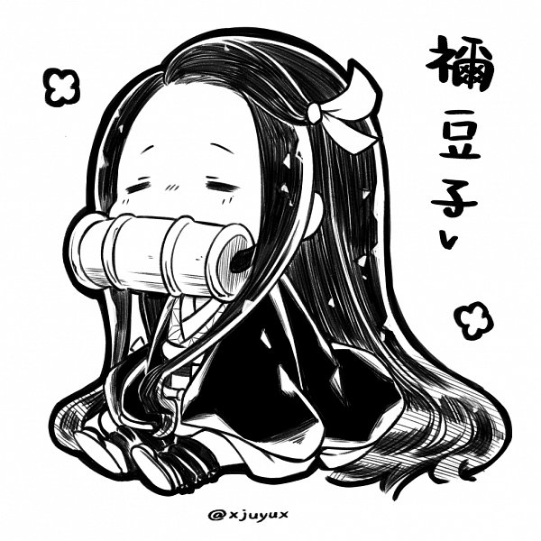 Tags: Anime, Pixiv Id 16411111, Kimetsu no Yaiba, Kamado Nezuko