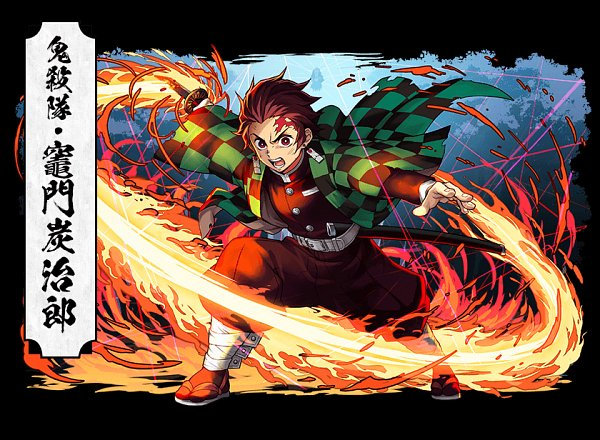 Tags: Anime, GungHo Online Entertainment, Kimetsu no Yaiba, Puzzle & Dragons, Kamado Tanjirou, Official Art