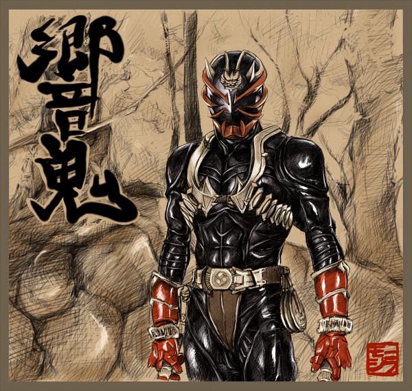 Kamen Rider Hibiki (Character) - Kamen Rider Hibiki