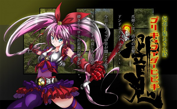 Tags: Anime, Kamen Rider Series, Suite Precure♪, Kamen Rider Hibiki, Hojo Hibiki, Cure Melody, Kamen Rider (Cosplay), Kamen Rider (Parody)