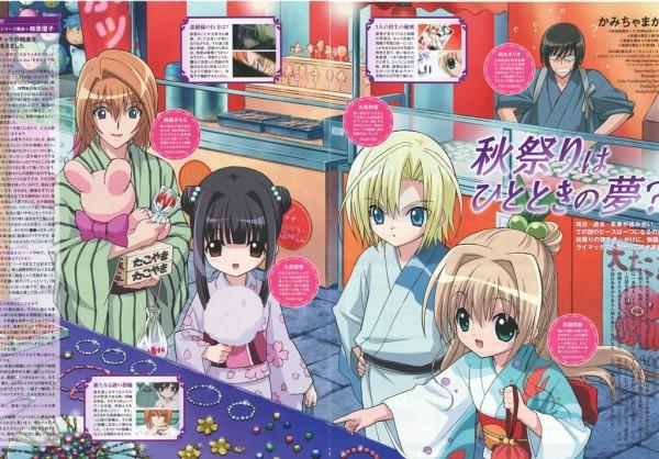 Tags: Anime, Kami-chama Karin, Hanazono Karin, Kujyou Kazune, Cotton Candy, Official Art, Magazine (Source), Scan