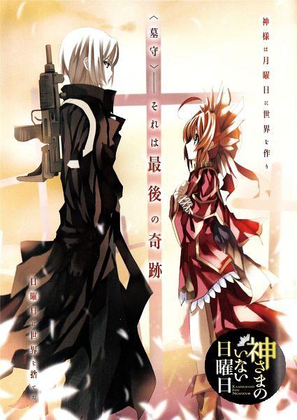 Tags: Anime, Shino (Eefy), Kami-sama no Inai Nichiyoubi, Hampnie Hambart, Ai Astin, Mobile Wallpaper, Official Art, Scan, Novel Illustration, The Sunday Without God