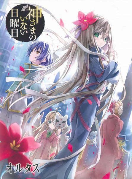 Tags: Anime, Shino (Eefy), Kami-sama no Inai Nichiyoubi, Szaddo Varus, Kiriko Zubreska, Ulla Eleus Hecmatika, Ai Astin, DVD (Source), Official Art, Scan, The Sunday Without God