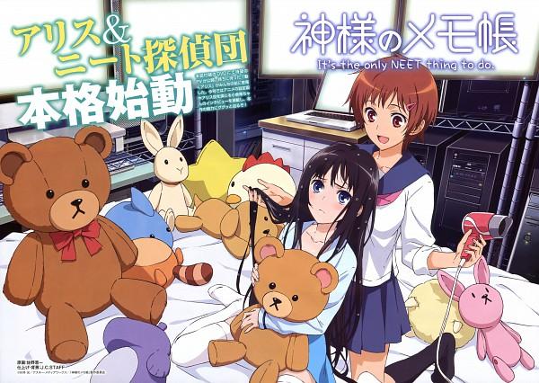 Tags: Anime, Sano Keiichi, Kami-sama no Memo-chou, Shinozaki Ayaka, Shionji Yuuko, Official Art