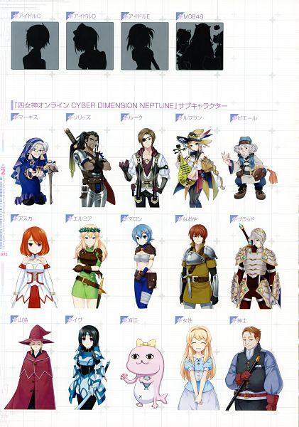 Tags: Anime, Tsunako, Neptune Series Hyperdimension Visual Chronicle, Choujigen Game Neptune, Kami Jigen Idol Neptune PP, Four Goddesses Online: Cyber Dimension Neptune, Official Art, Character Request, Scan, Hyperdimension Neptunia: Producing Perfection
