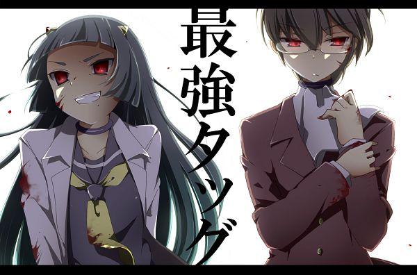 Tags: Anime, B (Kana0816), Kami nomi zo Shiru Sekai, Katsuragi Keima, Lune (KnzSS), Creepy Smile, The World God Only Knows