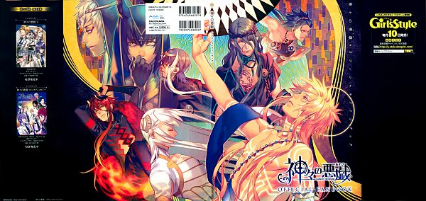 Kamigami no Asobi - Ludere Deorum Official Fanbook - Kamigami no Asobi