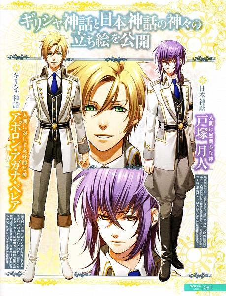 Tags: Anime, Kazuki Yone, Nippon Ichi Software, BROCCOLI, Kamigami no Asobi, Apollo Agane Belea, Totsuka Tsukito, Scan, Official Art