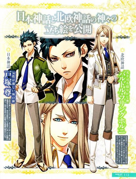 Tags: Anime, Kazuki Yone, Nippon Ichi Software, BROCCOLI, Kamigami no Asobi, Balder Hringhorni, Totsuka Takeru, Scan, Official Art