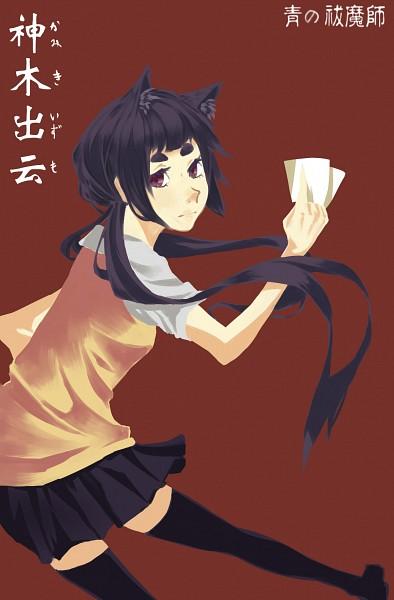 Tags: Anime, Ao no Exorcist, Kamiki Izumo, Chocoochuu
