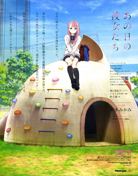 Tags: Anime, Horiguchi Yukiko, 22/7, Kamiki Mikami, Official Art, Magazine (Source), Scan, Newtype Magazine (Source), Mikami Kamiki