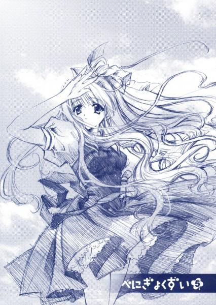Tags: Anime, CARNELIAN, Benigyokuzui Vol 5, AIR, Kamio Misuzu, Pixiv