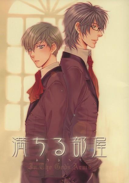 Tags: Anime, Nekota Yonezou, Michiru Heya, Kamisama no Ude no Naka, Scan, Official Art, In The God's Arms